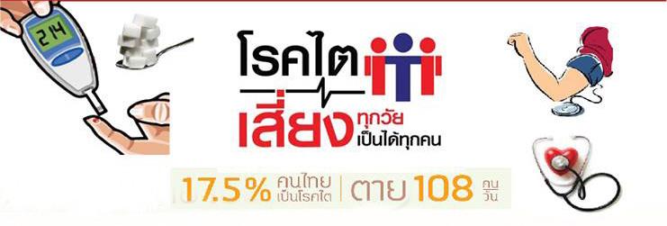 kidney-disease-01-1